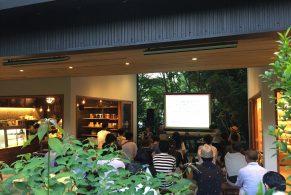 8月19日に10月開講の創業塾に先駆けてオープニングイベントを行いました。 この日のメインは、大磯・小田原・熱海で「起業するひとを増やしたい」と活動する、自身もローカルベンチャーの経営者である3人と、全国各地で起業す […]